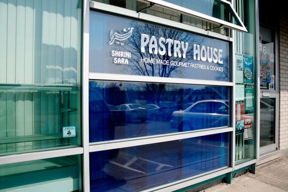 Shirini Sara Pastry House