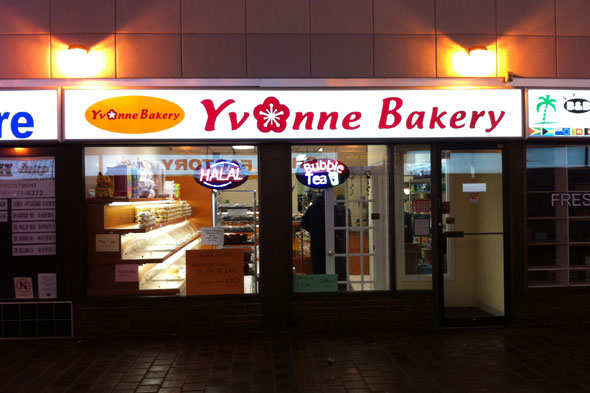 Yvonne Bakery