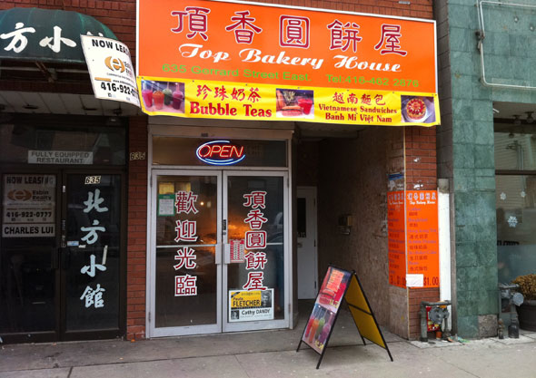 Top Bakery House Toronto
