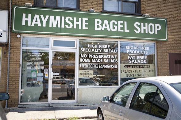 Haymishe Toronto