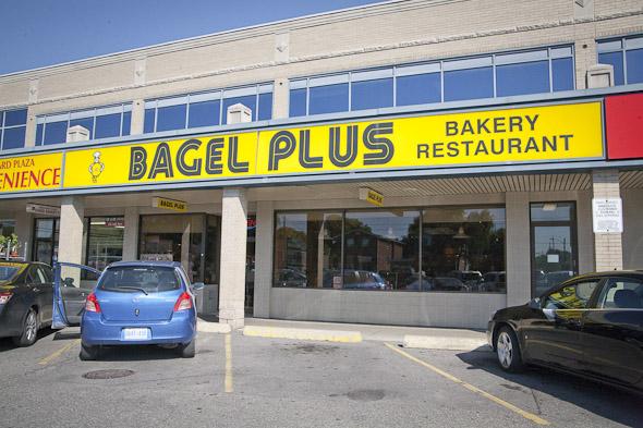 Bagel Plus Toronto