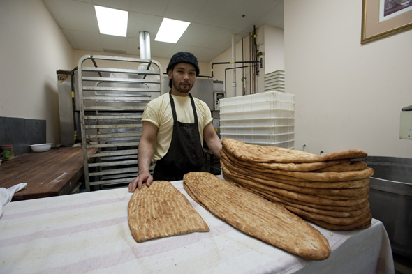 Afghan Bakery