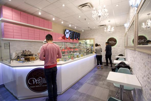 Cake Shop Bloor West Village