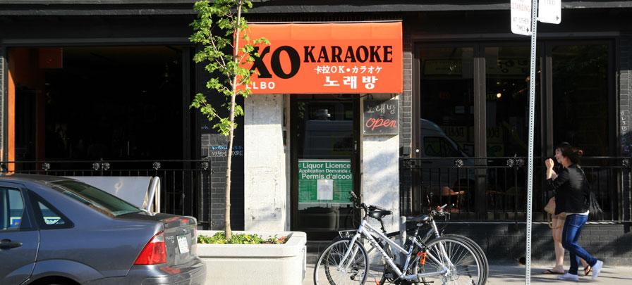 Private Karaoke Rooms In Etobicoke