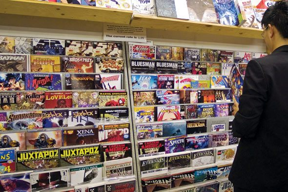 Comic racks at the Beguiling