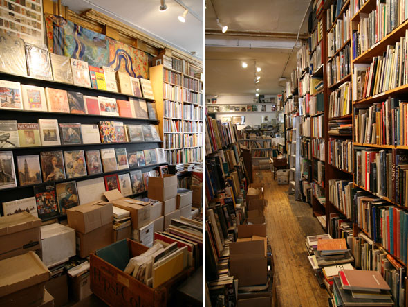 Acadia Book Store