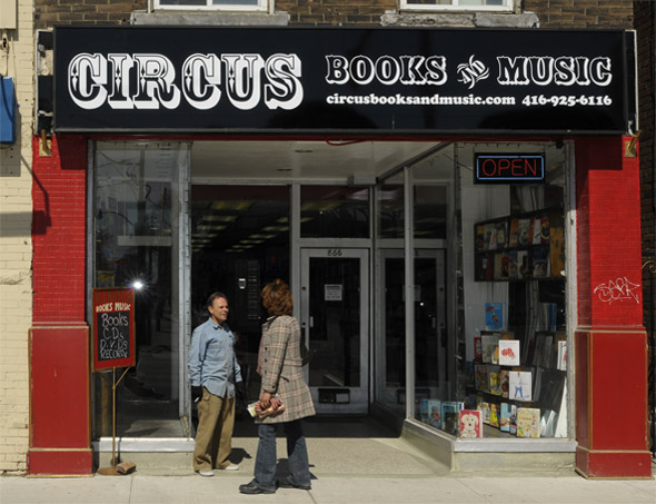 Circus Books and Music Toronto
