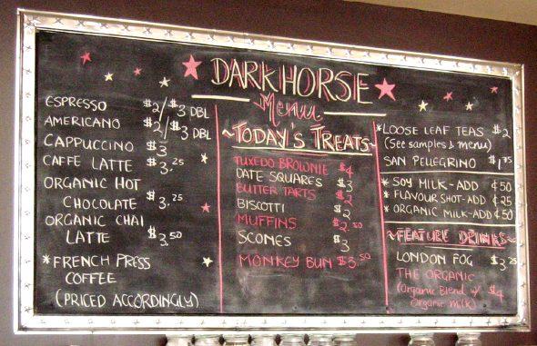 20070708_dh-menu.jpg
