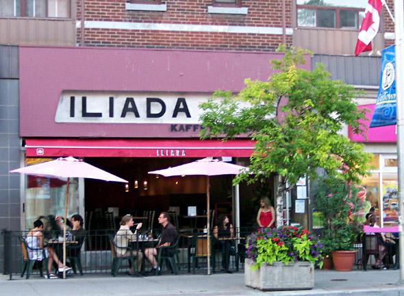 Iliada Kaffeteria