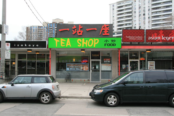 Tea Shop Toronto