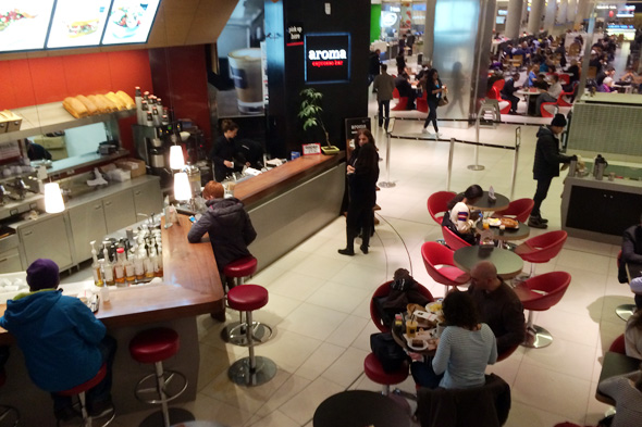 Aroma espresso bar eaton centre for Aroma fine indian cuisine king street west toronto on