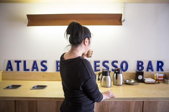 atlas espresso bar