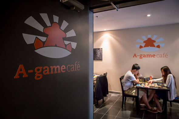 A Game Cafe