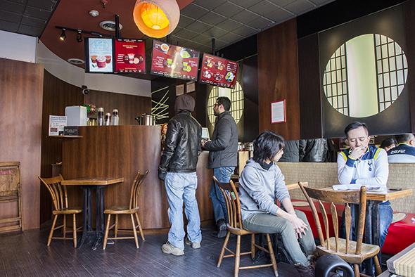 Nohohon Tea Room