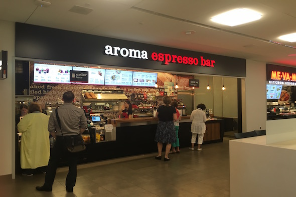 Aroma espresso bar mt sinai for Aroma fine indian cuisine king street west toronto on