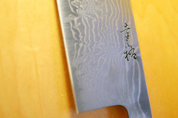 Tosho Knife Arts Toronto