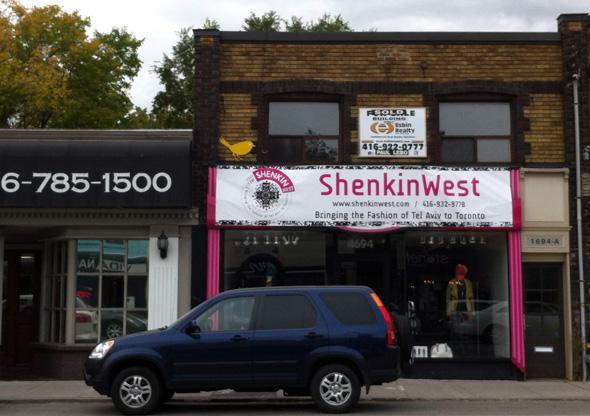 ShenkinWest Toronto