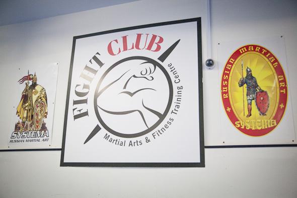 fightclub toronto