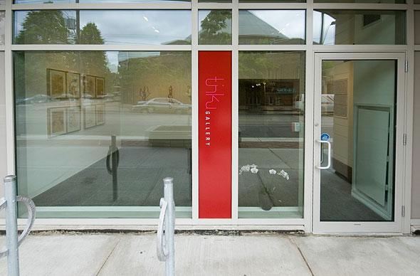 Tinku Gallery Outside