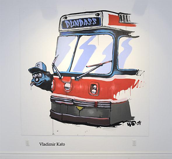 Vladimir Kato Streetcar