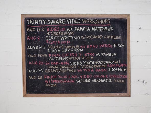 trinity square video toronto