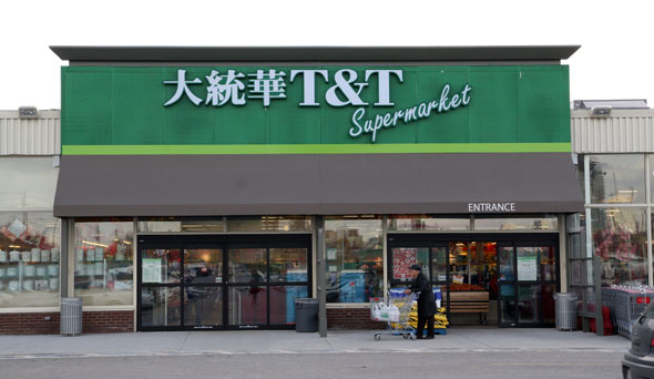 T&T Supermarket