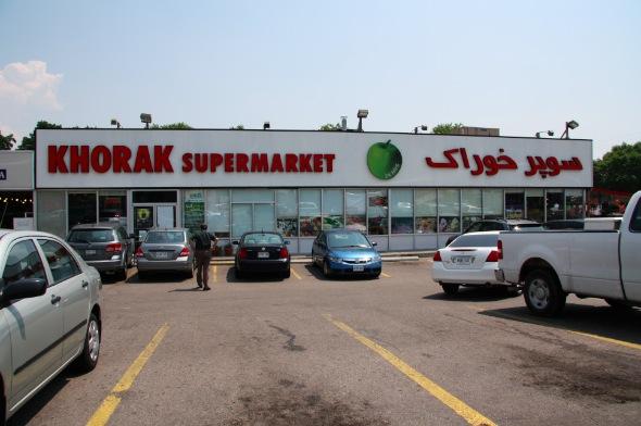 Toronto Khorak Supermarket