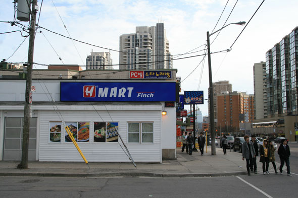 Hmart Finch is one of the locations of the Hmart chain of Korean ...
