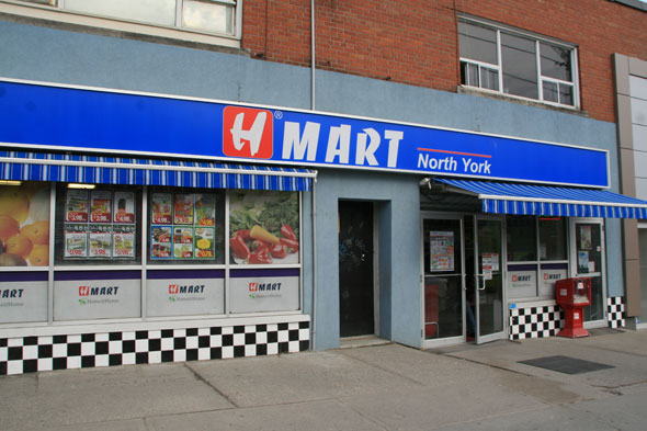 Hmart North York is one of the Yonge St. branches of the Hmart Korean ...