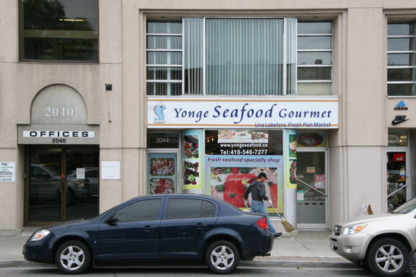 Yonge Seafood Gourmet