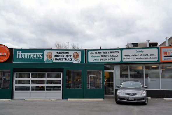 Hartmans Fine Kosher Foods