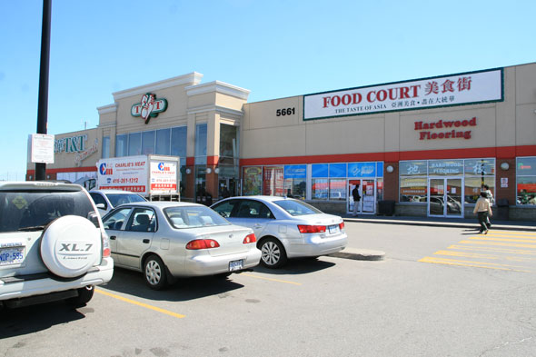T and T Supermarket