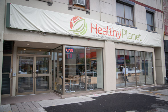 healthy planet danforth toronto