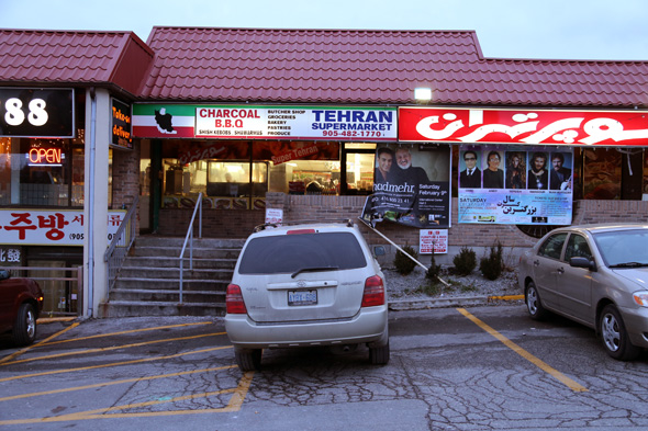 Tehran Supermarket Thornhill