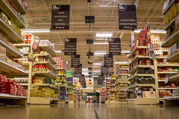 Al Premium Supermarket