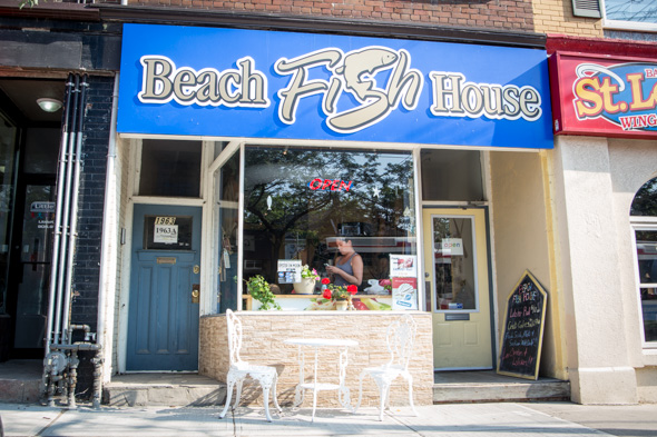 Beach fish house for Aaa fish house