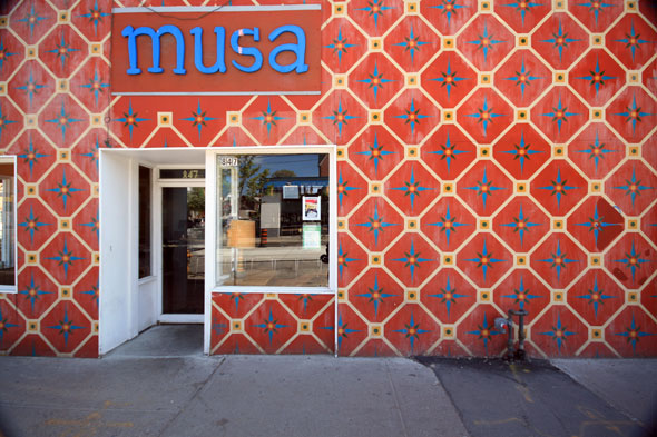 20070522_musa.jpg