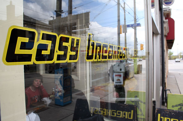 Easy Restaurant Toronto