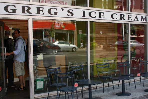 20070830_gregs-front.jpg