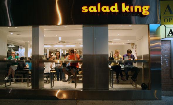 20070908_saladking.jpg