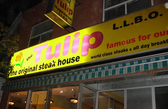 The Tulip Steakhouse, 1610 Queen Street East in Toronto