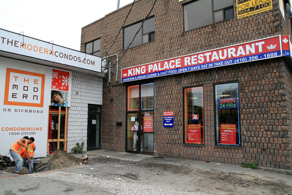 20071017_kingpalace.jpg