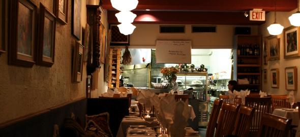 Cafe Pleiade interior