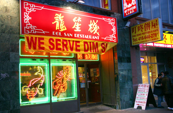 Rol San Chinese Restaurant on Spadina