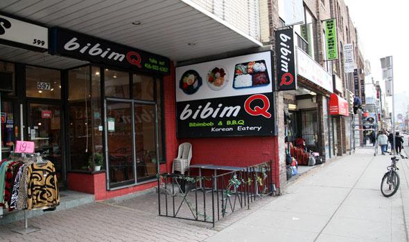 BiBimQ