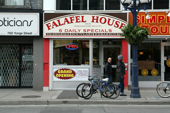 Falafel House