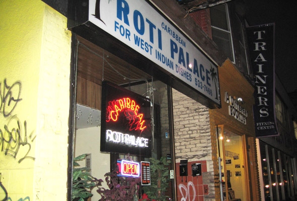 roti_palace_outside.jpg