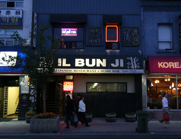 Il Bun Ji Outside