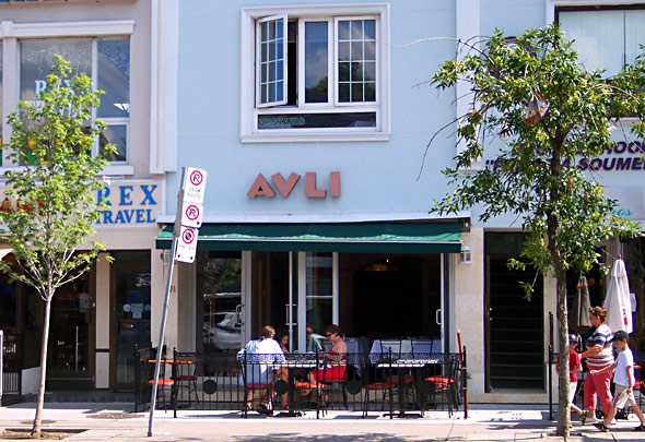 Avli Restaurant