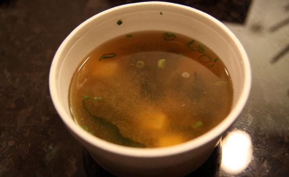 Sushi Marche Miso Soup